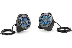 JL Audio SB-Y-YXZ1SPKR/MX650
