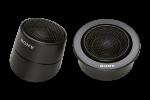 Sony XS-H20S